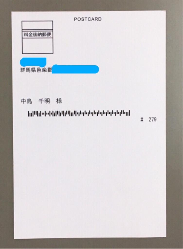 f:id:acu_qian-ming:20191008191747j:image