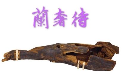 f:id:acu_qian-ming:20191102201359j:plain