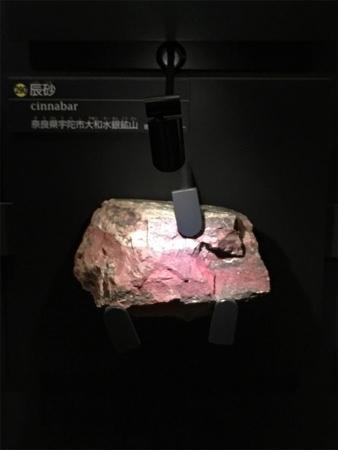 f:id:acu_qian-ming:20191215113954j:plain
