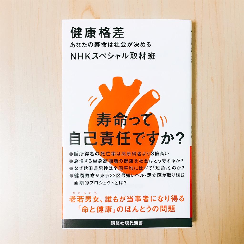 f:id:acu_qian-ming:20200106200146j:image