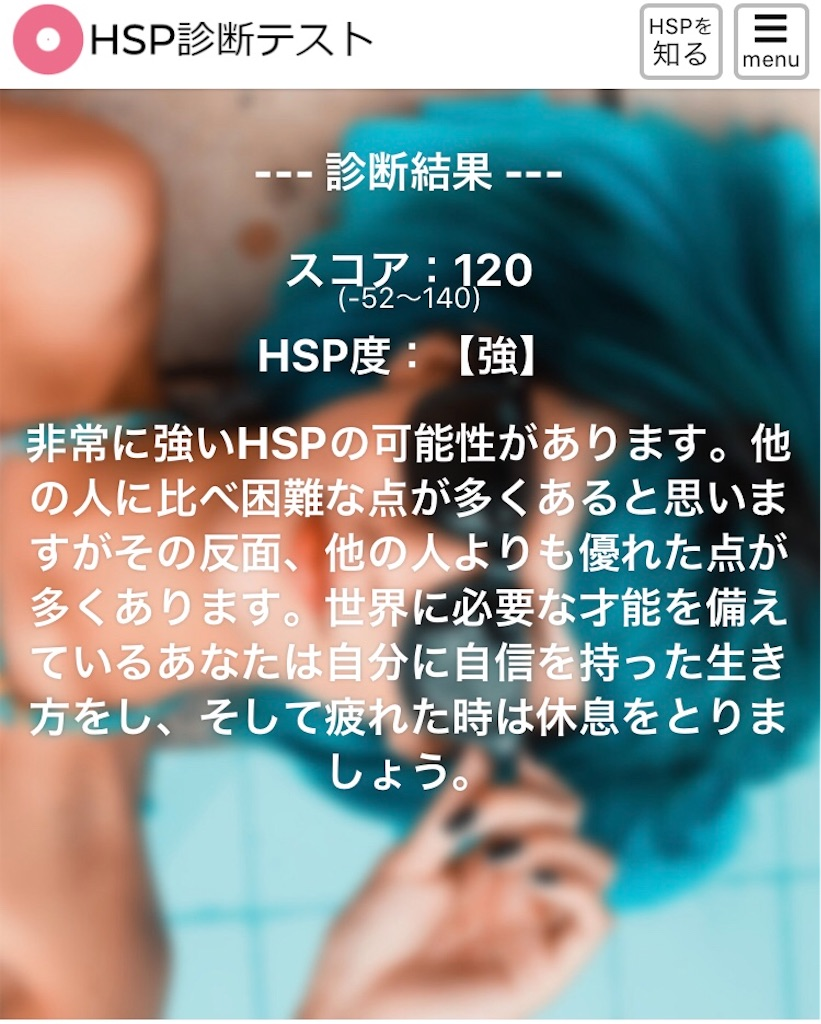 f:id:acu_qian-ming:20200110100015j:image