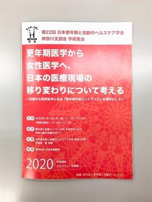 f:id:acu_qian-ming:20200121223923j:plain