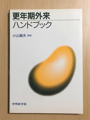 f:id:acu_qian-ming:20200121224047j:plain