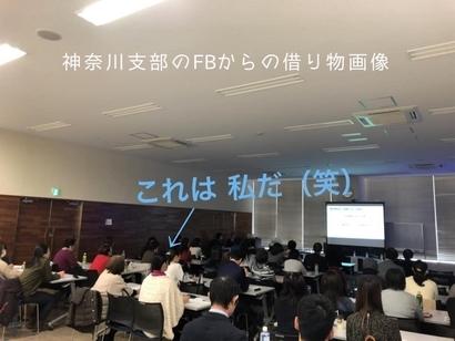 f:id:acu_qian-ming:20200121224944j:plain