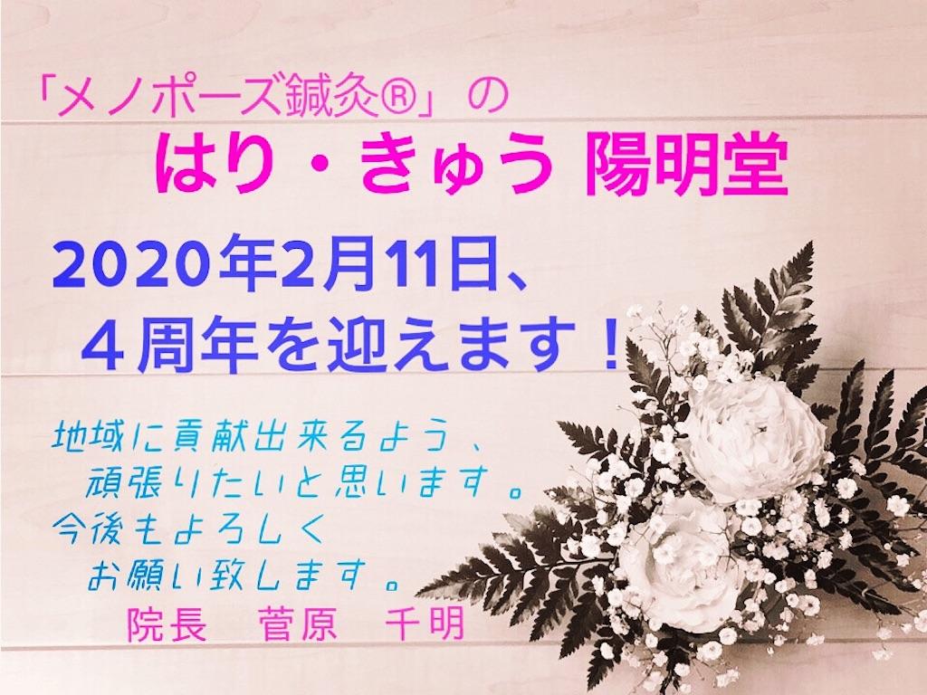 f:id:acu_qian-ming:20200210114836j:image