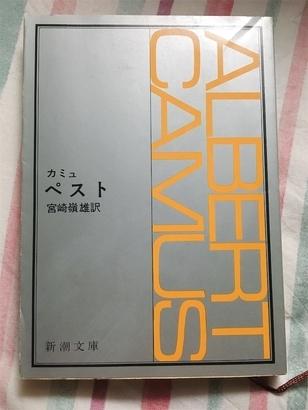 f:id:acu_qian-ming:20200323204027j:plain
