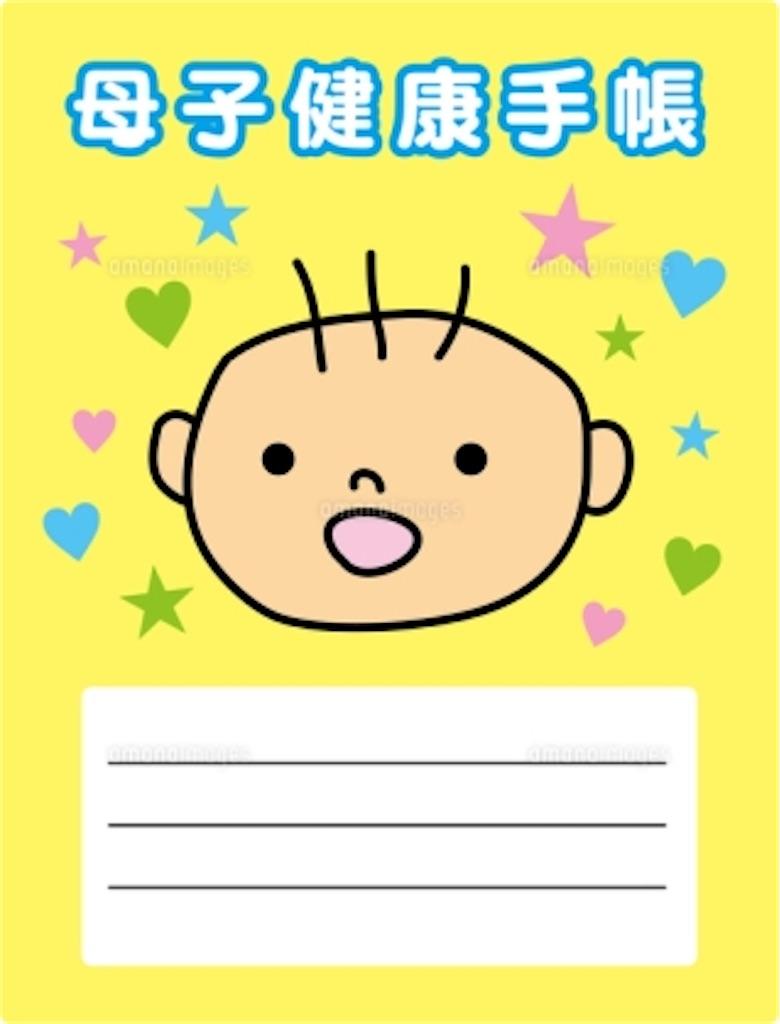 f:id:acu_qian-ming:20200327160112j:image