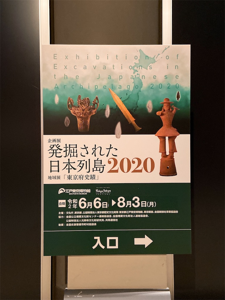 f:id:acu_qian-ming:20200708054121j:image