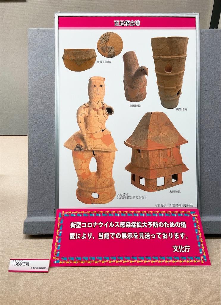 f:id:acu_qian-ming:20200708054124j:image