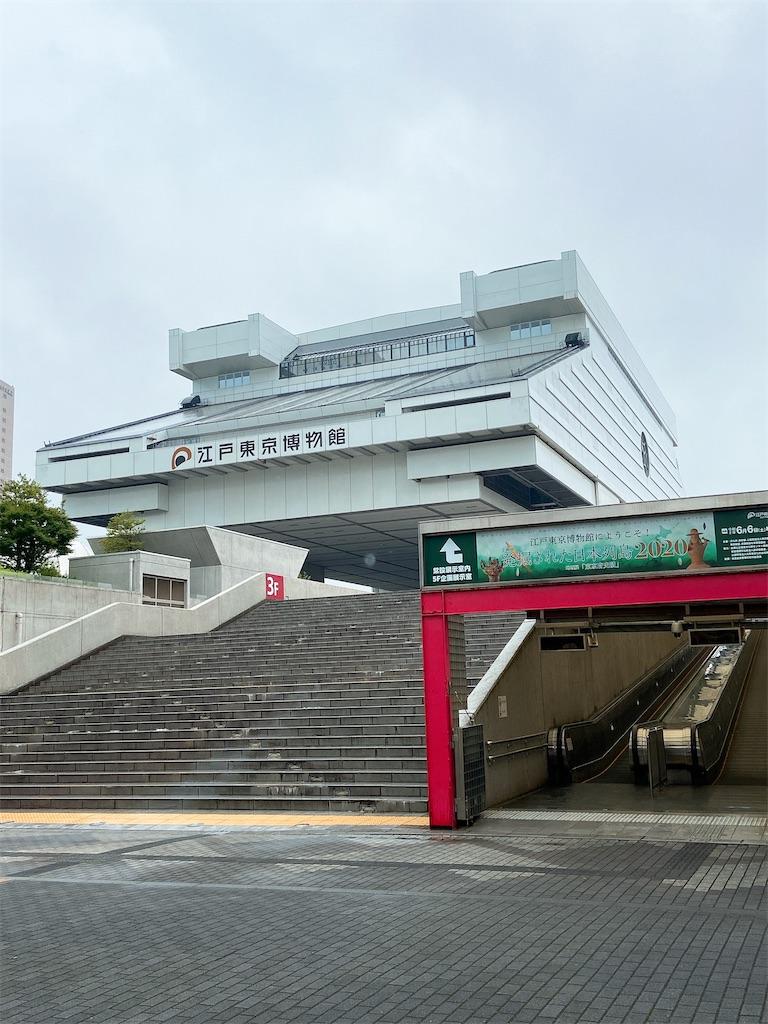 f:id:acu_qian-ming:20200708054142j:image