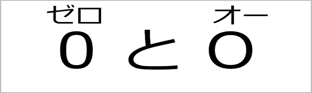 f:id:acuite:20210530115102p:plain