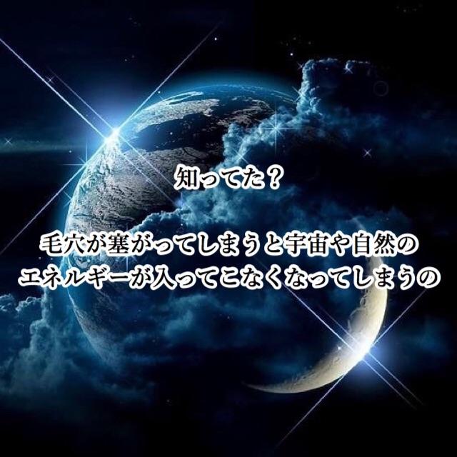f:id:acule:20190130030826j:image