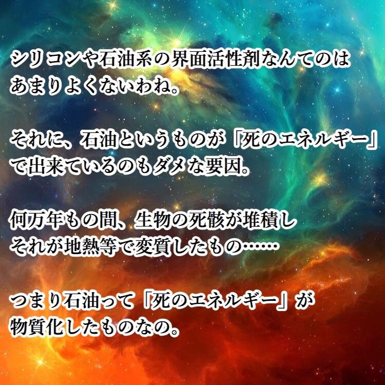 f:id:acule:20190130030841j:image