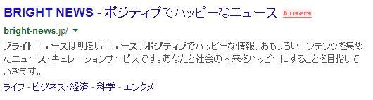 f:id:acutehappp:20140524112600j:plain
