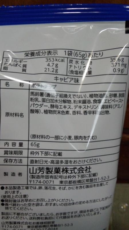 f:id:acutehappp:20150407121923j:plain