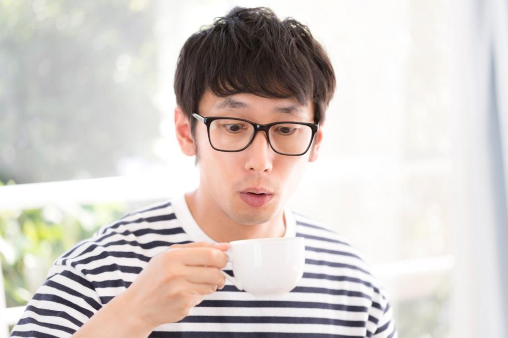F:ID:acutehappp:20161204172447j:平野