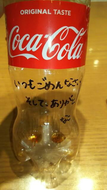 f:id:acyaraku:20170618203300j:image