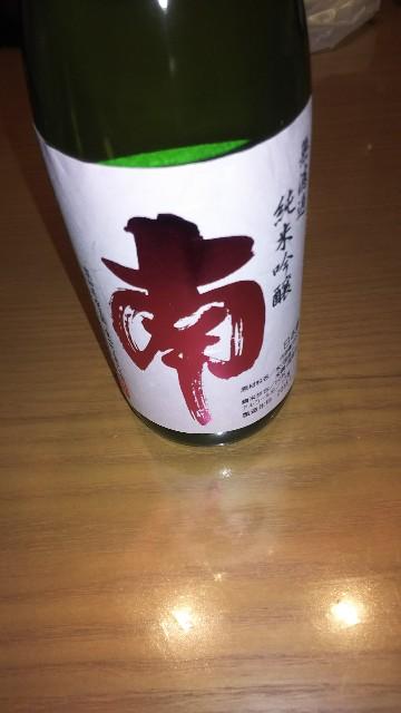 f:id:acyaraku:20180206205621j:image