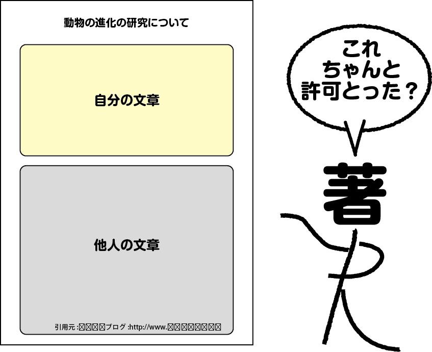 f:id:ad-ftbdesign:20161222115013j:plain