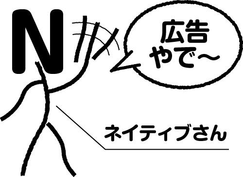 f:id:ad-ftbdesign:20170301175624j:plain