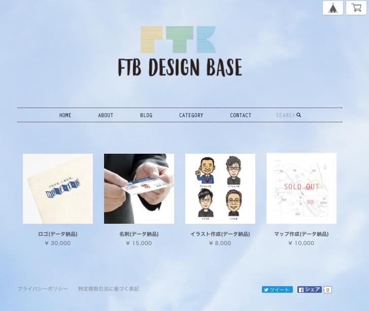 f:id:ad-ftbdesign:20170419124943p:plain