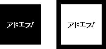 f:id:ad-ftbdesign:20170809173756j:plain