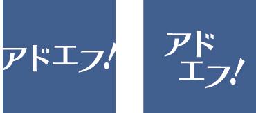 f:id:ad-ftbdesign:20170809174021j:plain