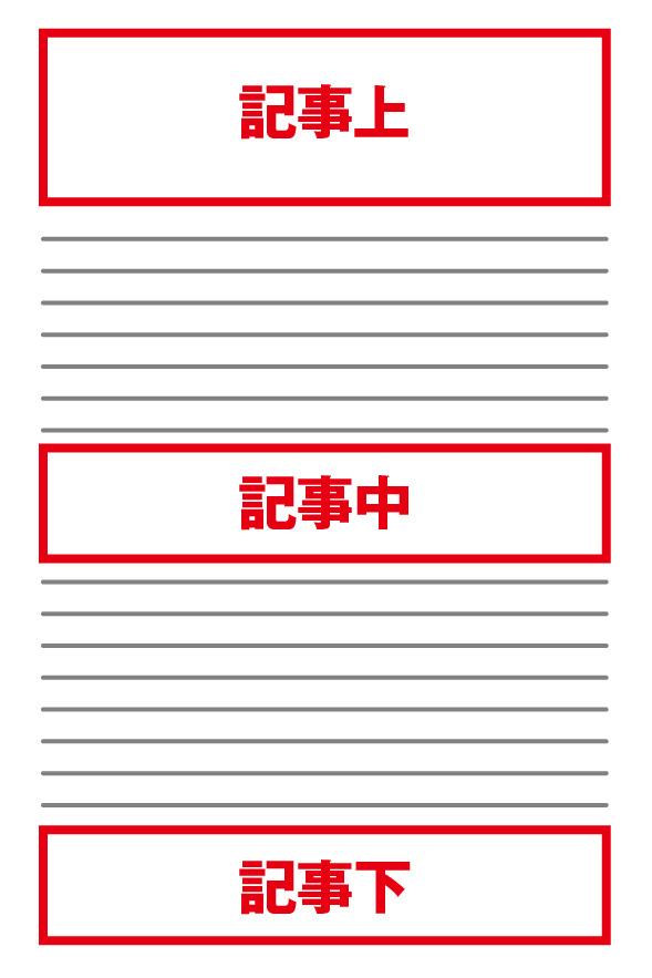 f:id:ad-ftbdesign:20180421104500j:plain