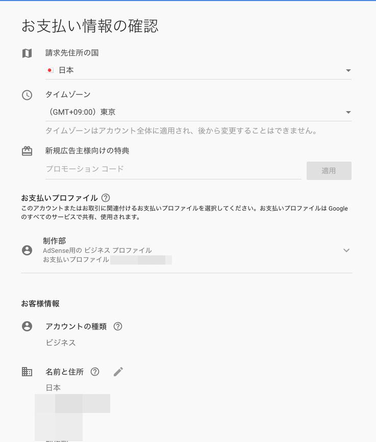 f:id:ad-ftbdesign:20181211094259j:plain