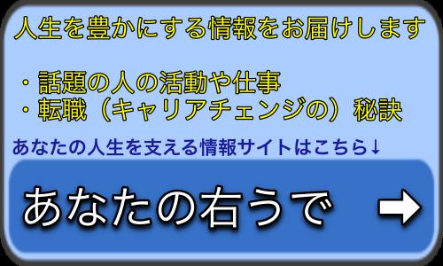 f:id:adachi19610420:20170625124811p:plain