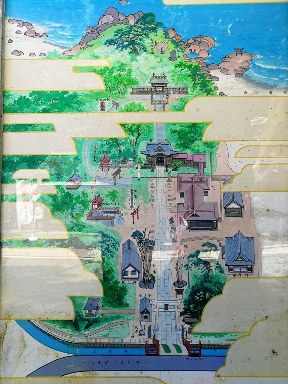 f:id:adagio-nijiiro:20190529101249j:image