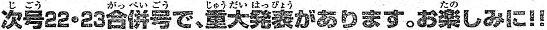 f:id:adaki:20100424021326j:image