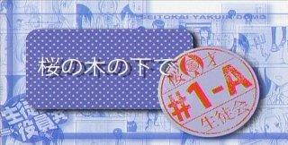 f:id:adaki:20100704174010j:image