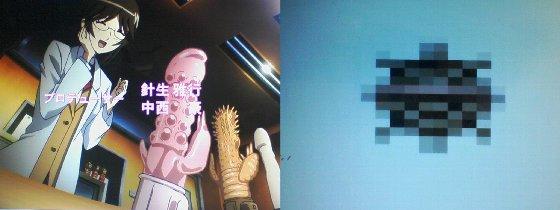 f:id:adaki:20100807225157j:image