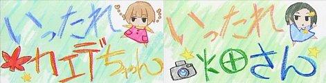 f:id:adaki:20100905230639j:image