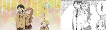 f:id:adaki:20100912184725j:image