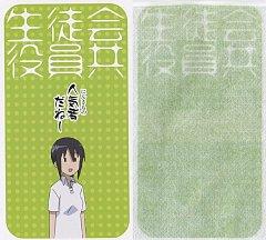 f:id:adaki:20101017234454j:image