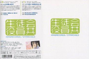 f:id:adaki:20101017234459j:image