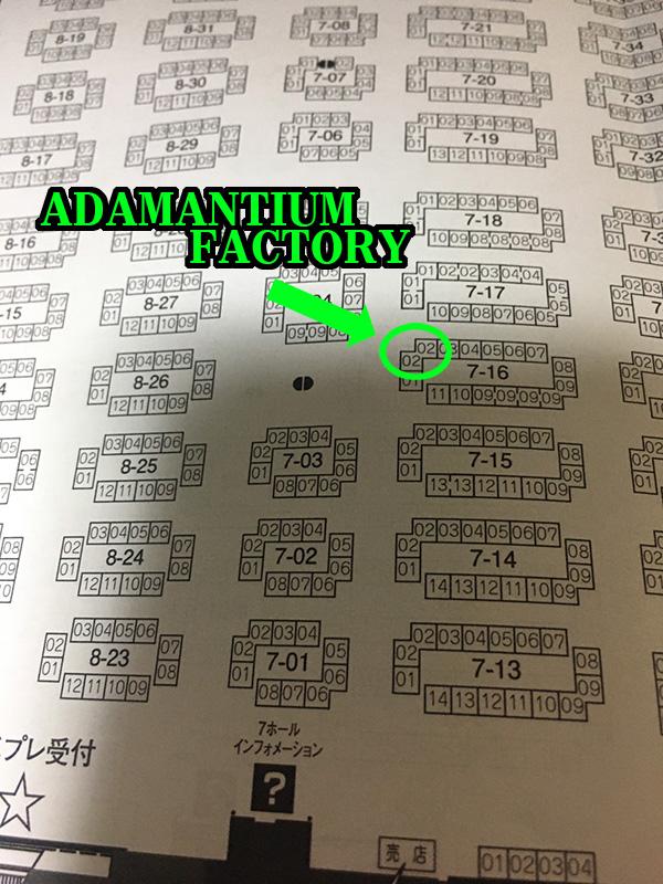 f:id:adamantium_fac:20200117215519j:plain