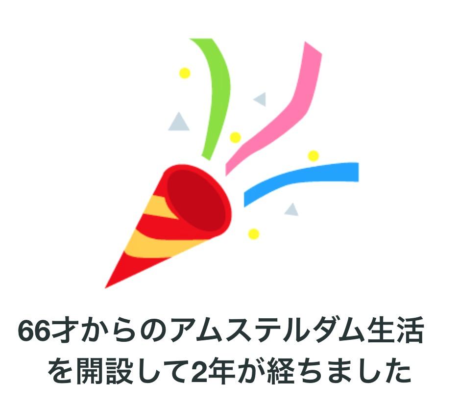 f:id:adamtomoko:20170730030448p:plain