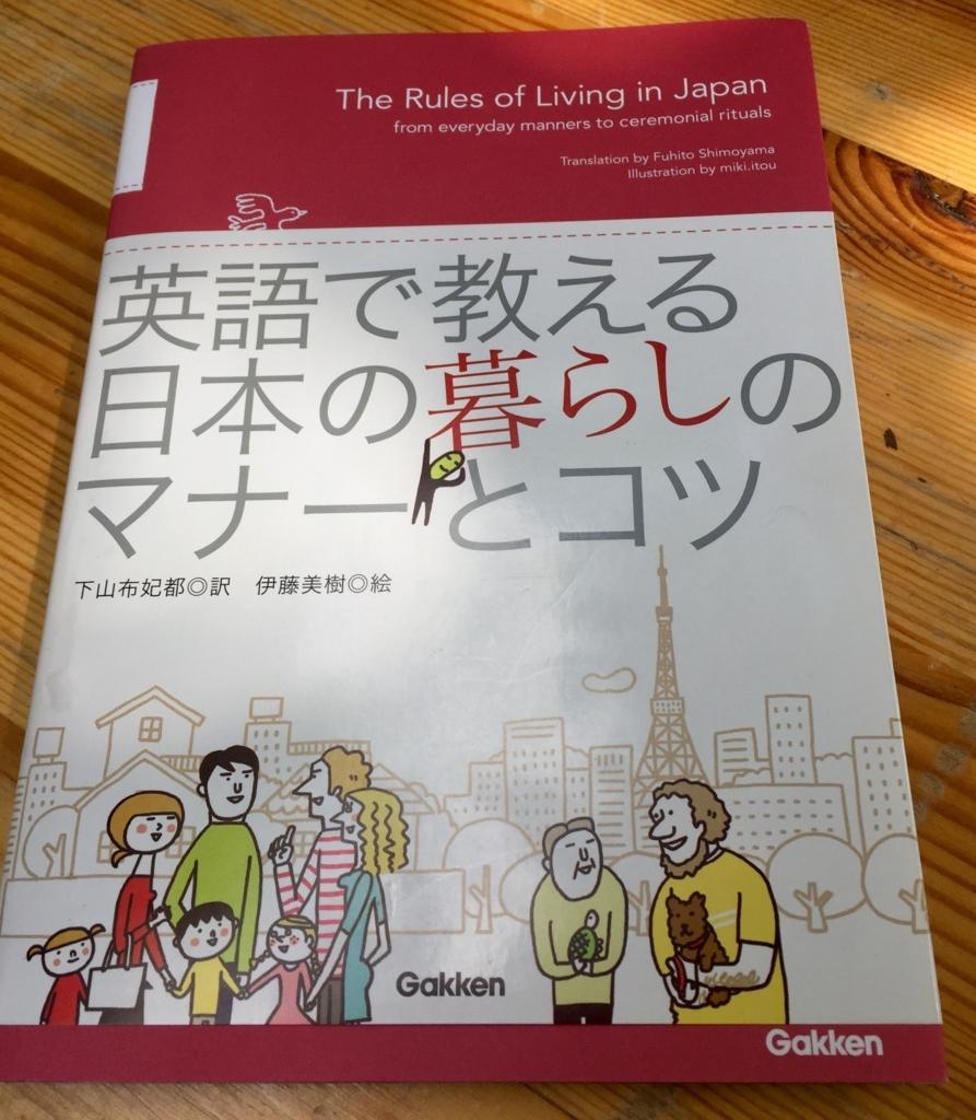 f:id:adamtomoko:20171012060122j:plain