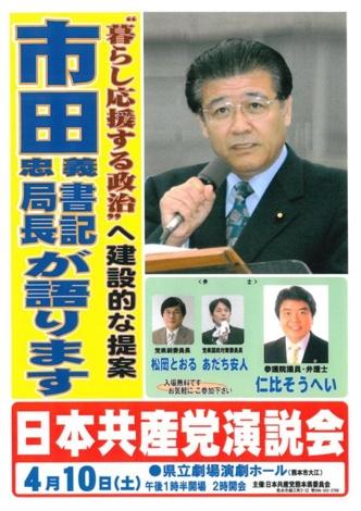 f:id:adayasu:20100309145808j:image:left