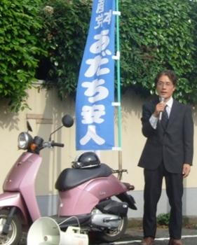 f:id:adayasu:20100520161742j:image:left