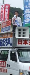 f:id:adayasu:20100702135638j:image:left