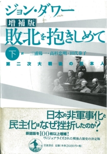 f:id:adayasu:20100818122402j:image:left