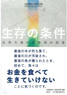 f:id:adayasu:20100824203125j:image:left
