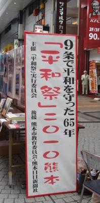 f:id:adayasu:20100919025549j:image:left