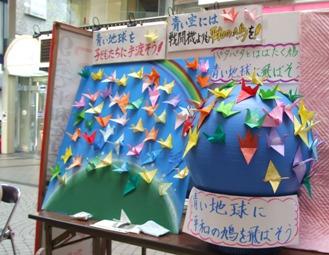 f:id:adayasu:20100919035326j:image:left
