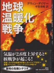 f:id:adayasu:20100926215615j:image:left