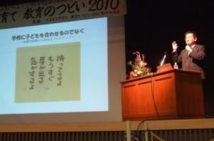 f:id:adayasu:20101001224323j:image:left